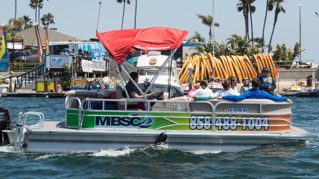 Pontoon Boat Rental | Image 1 | MBSC San Diego, CA